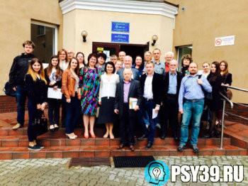 """2ая Международная конференция """"Неделя российско-немецкой психологии, психиатрии и психотерапии: проблемы психологической помощи населению в России и Германии. Теория и практика"""""""