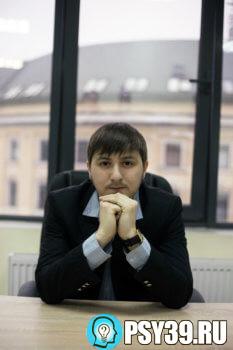 Психолог Алексей Хидоятов
