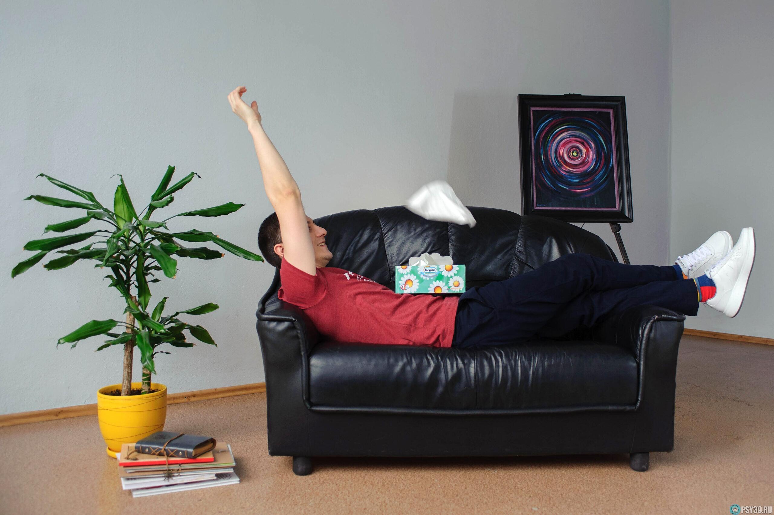 психолог сексолог как не стыдно сексолог онлайн