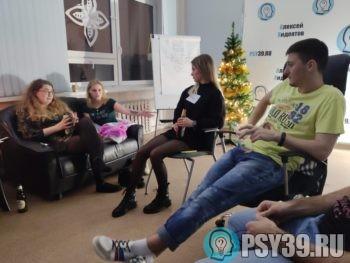 современный новогодний психологический маскарад #psyny2020