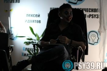 PsyHalloween