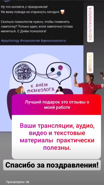 Отзыв о психологе Хидоятов Алексей