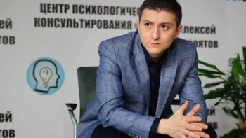 Психоаналитик Алексей Хидоятов