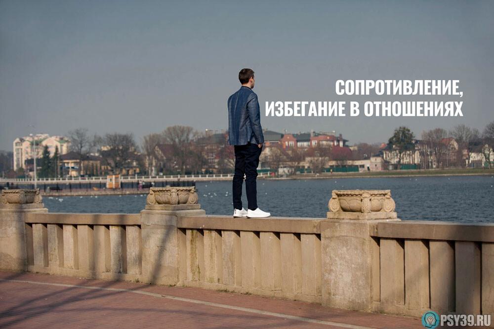 Психолог Хидоятов Алексей отзывы статьи по психологии психоаналитик онлайн лучший психолог