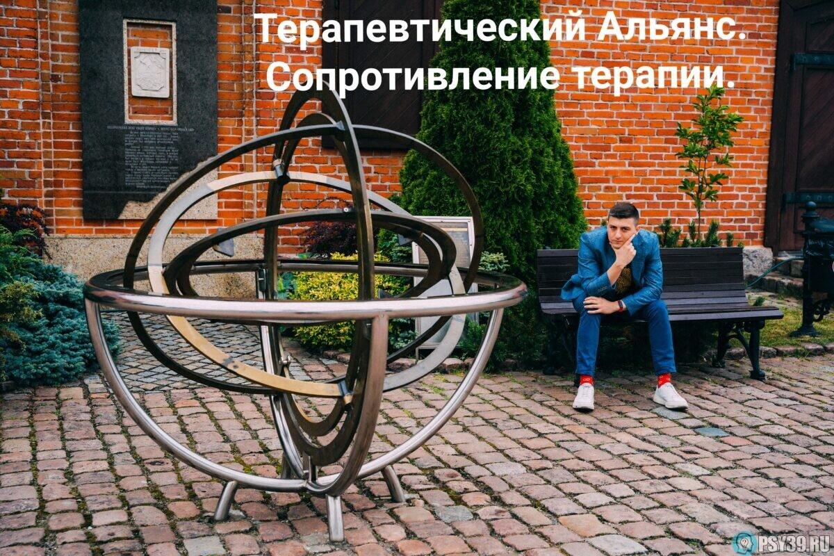 Психолог онлайн Хидоятов Алексей лекции отзывы статьи психоаналитик