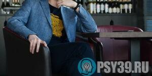 Вина-не-ответственность-Алексей-Хидоятов-психолог-онлайн-семейный-психолог-групповая-терапия