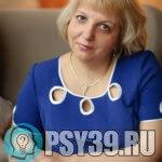 Светлана Иванова- сертифицированный психолог-консультант, НЛП-практик. Стаж работы 20 лет, практикующий личный и семейный психолог, ведущий психологических групп и тренингов.