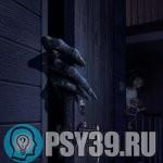 PSY-Хэллоуин