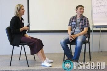 Алексей Хидоятов, Саша Баранов и Мария Дикова на IV Балтийской конференции