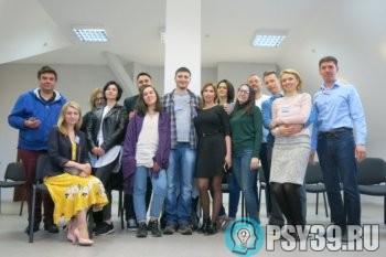 Алексей Хидоятов МК TDML Погружение в приятное воспоминание транс, гипноз на IV Балтийской конференции
