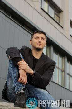 Психоаналитик Калининград