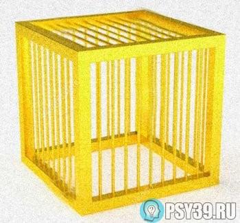 золотая клетка